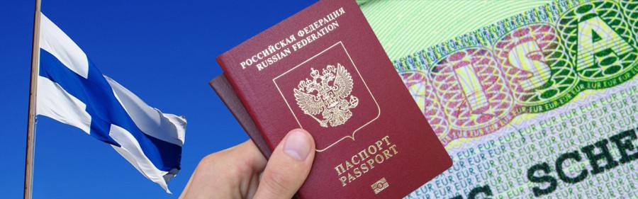 Виза в финляндию как сделать посольство